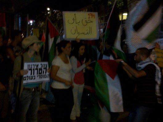סינמטק תל אביב, 15 במאי 2001, מחאה נגד הרג אזרחים