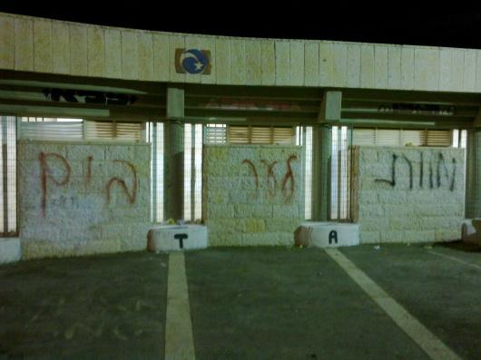 4 - 8 בנובמבר 2011, שבט הצופים יהנותן, מבשרת ציון