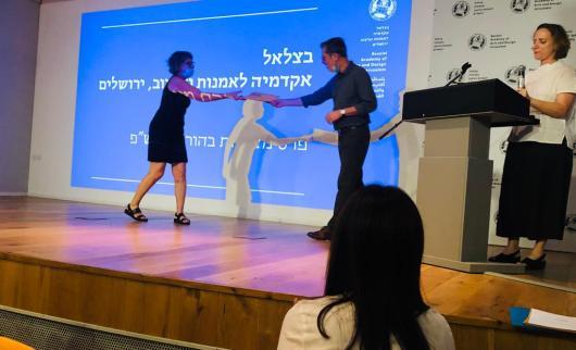 הענקת תעודת הציון לשבח על מצויינות בהוראה על ידי נשיא האקדמיה בצלאל - פרופ' עדי שטרן